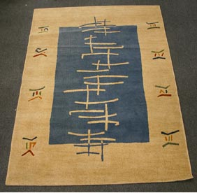 Asian Area Rugs
